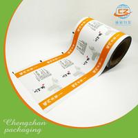 Vacuum packaging bags pharmaceutical aluminum foil for capsule packaging