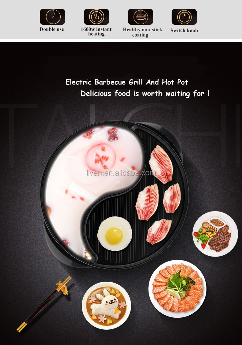2017 New Design Electric BBQ grill With Hot Pot