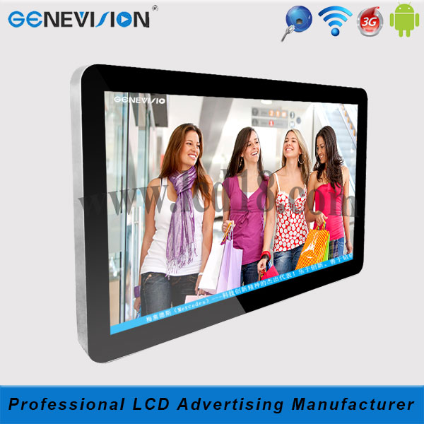 Wall mount 42 inch 1080P ipad lcd/led split screen information kiosk with andriod system(MG-420J)