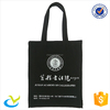Wholesale concise fashion blank cotton wholesale tote bags