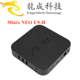 2018 Hot selling Minix NEO U9-H S912 2G 16G 2gb free video Exported to WorldwideAndroid 6.0 TV Box