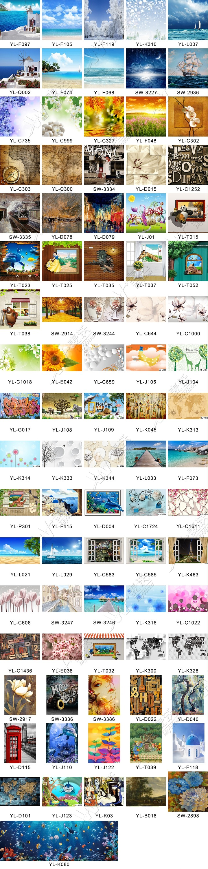 Printable fabric wall murals 3d mural wallpaper buy 3d mural printable fabric wall murals 3d mural wallpaper amipublicfo Image collections