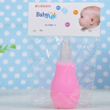Nasal Aspirator Vacuum Sucker Silicone Baby Nose Mucus Cleaner Pump Soft Tip