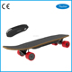 Single inwheel motor electric skateboard ultra-long battery longboard 70mm