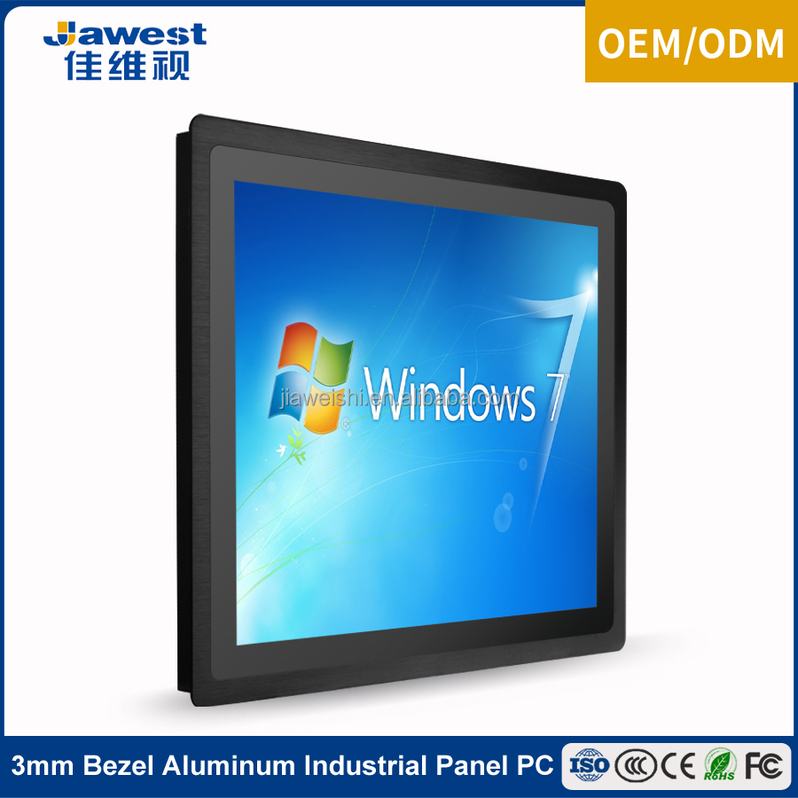 2017 New Aluminum frame android industrial panel pc for ATM and Kiosk