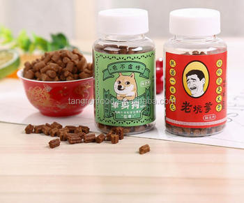 Wholesale Orange Peel Hawthorn Candy In Plastic Bottle Buy High
