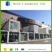 HEYA fast building prefab container shopping mall
