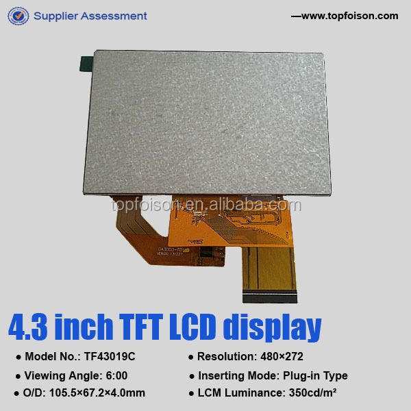 surface capacitive touch screen 4.3/5.0/7.0 inch 480*800 for game device/medical equipment
