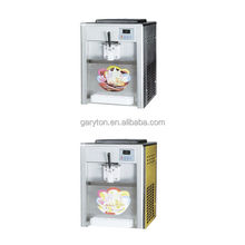GRT - BQL118 Soft ice cream maker for home