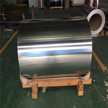 China gold manufacturer first choice thermal insulation aluminum coil building materials
