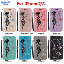 Fashion flower embossed leather phone case for iphone8