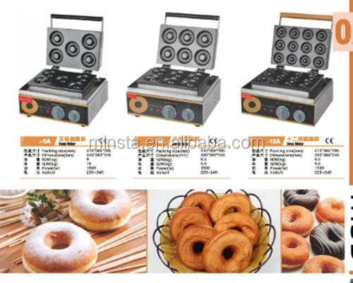 2014 China Small Business Street Snacks Equipment Food Machine Hot Dog Cart