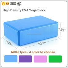 small quantity wholesale price high density durable eva foam yoga block