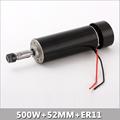 0 5KW 52MM ER11 cnc Spindle Motor 500W Spindle Motor DIY DC 100V CNC 500w Spindle
