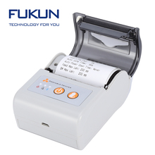 FK-P58A 58 wireless portable linux thermal printer used for remote order print on online
