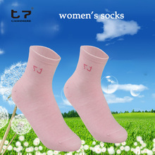 Wholesale high quality white and pink ankle socks knee high compression socks
