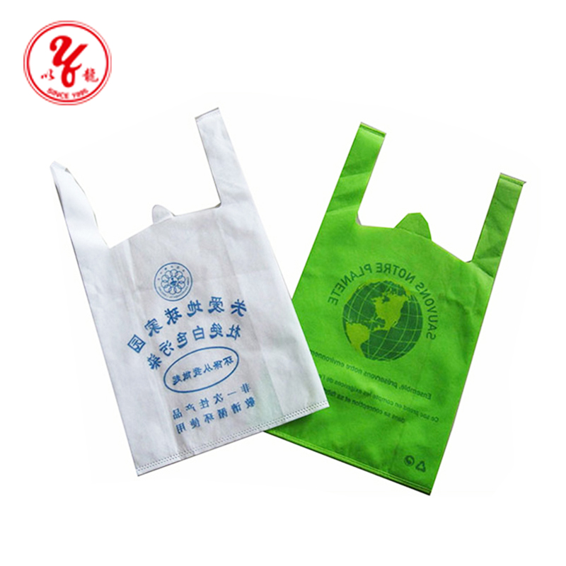 Oxo Biodegradable Garbage Bags 40 Microns Plastic With Own Logo