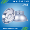 XPES Open 80W high bay light for swimming pool games