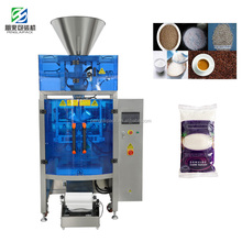 Mass Production factory wholesale automatic sea salt packing machine