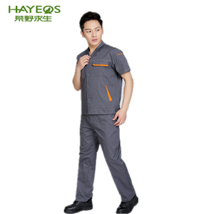 custom men's summer short sleeve work wear coverall