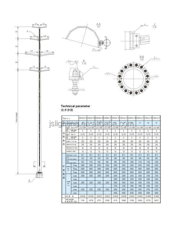 15.8m electric galvanized steel monopole tower,telecommunication steel monopole tower,galvanized monopole