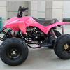 hot sale mini quad atv 50cc with kids