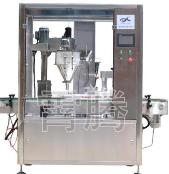 Best quality Shanghai manufacturer Automatic pepper powder bottle filling and capping machine