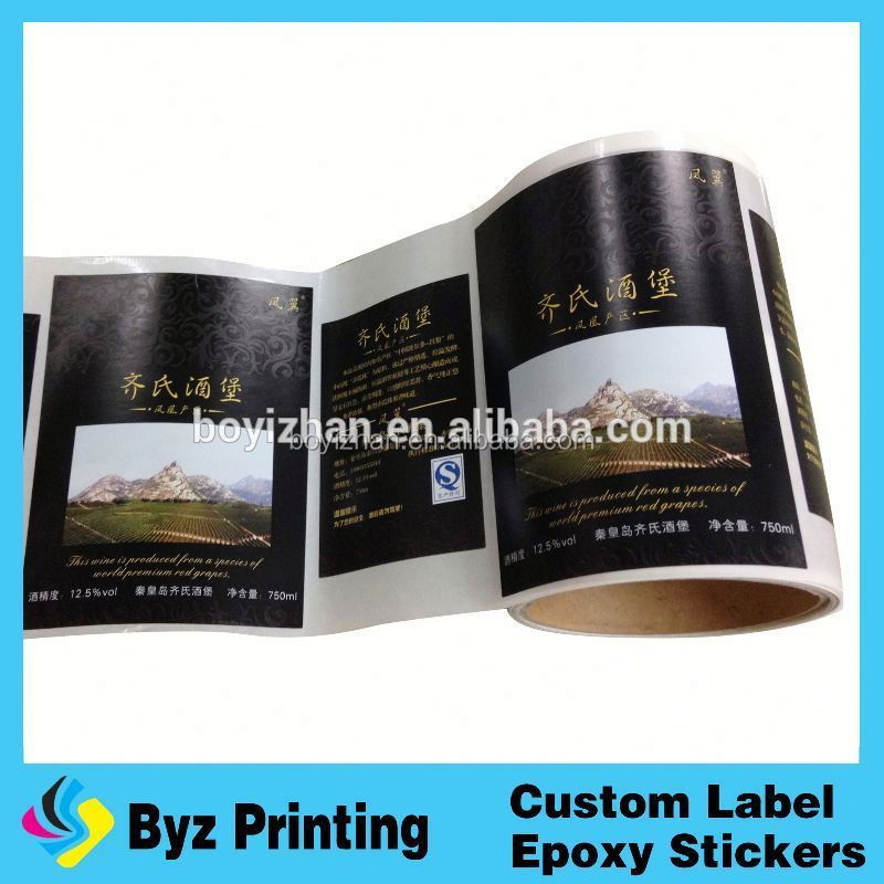 Label printing water soluble labels