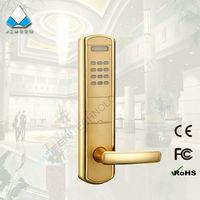 keyed chain door lock