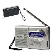 BC-R119 Mini AM FM Radio Kit World Universal Receiver