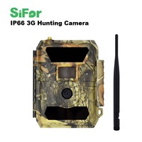 3.5CG MMS GSM Solar Hidden Trap Infrared Night Vision 3G Hunting Trail Camera