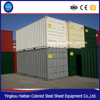 2017 shipping container for sales used cargo sea container prices