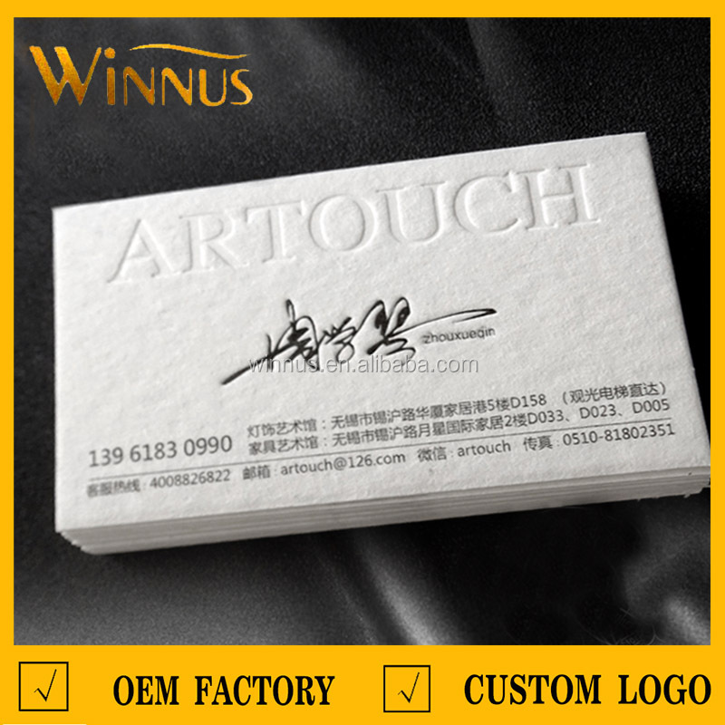 Natural Paper Name Card Printing Embossed Logo Debossed Business