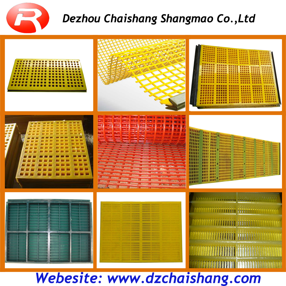 shale shaker DC Machinery vibration screen plate