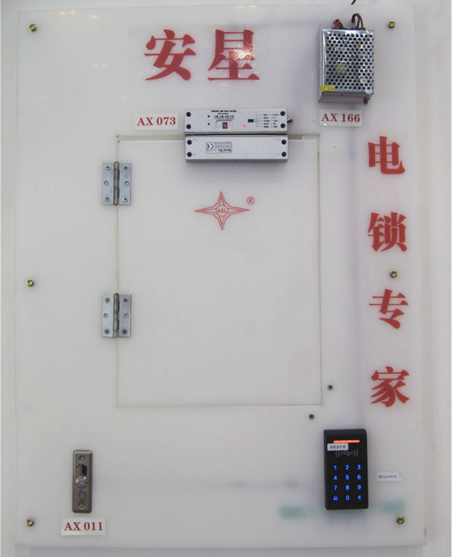 Remote Control System Electromagnetic Lock For Glass Door