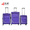 4 Spinner Wheels Luggage / trolley nylon suitcase manufacturer