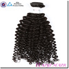 /product-detail/high-quality-non-processed-human-virgin-hair-brazilian-kinky-curly-virgin-hair-4-bundles-60712509865.html