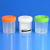80ml Sterile Urine Cup/Specimen Container