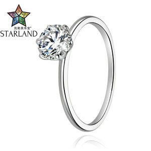 STARLAND Main stone Silver Ring 12232 Gift Collocation Ring Sterling Silver 925 Rings Jewelry Cubic Zirconia