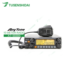 AT-5555N 100 mil walkie talkie uzun mesafe <span class=keywords><strong>anytone</strong></span> 5555 radyo dab araba radyo