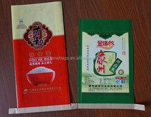 Custom Promotional china laminated pp woven bags