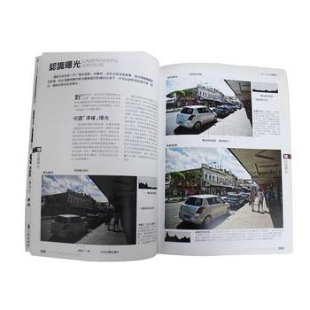 4 Color Impreso Papel Recubierto Barato Libro Para Colorear - Buy ...