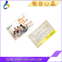 Low Price AAA Quality T5577 RFID Card Chip Credit Card 125KHz Manufacturer With Low Price