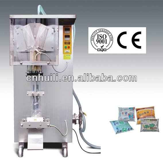 SJ-1000 High quality pure water packing machine