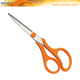 "S74007 7"" Professional stationery student universal scissors"
