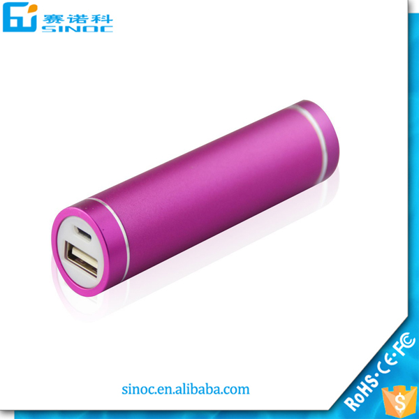 Low Price Tube Aluminium Mobile led Power Bank 2600 mah with flash flight for promotion