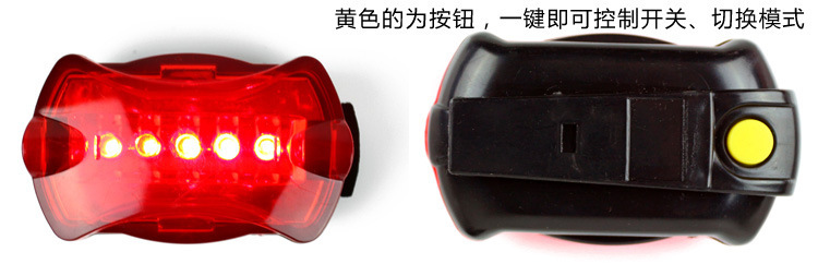 Bicycle accessories mountain bike taillight 5LED burst flash warning lights taillight butterfly Cheap waterproof and shockproof