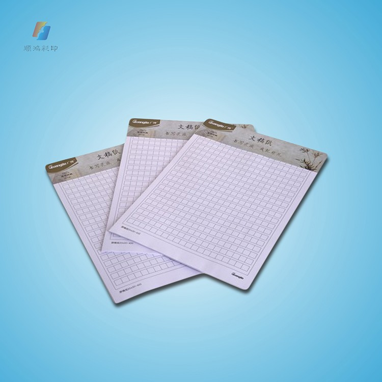 Office/company/school Writing Letter Pad Printing In China With Cheap Price  - Buy School Writing Letter Pad,Custom Size Letter Pad Printing,Business