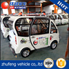 Factory supply!!! used left hand zhufeng solar electric car for sales