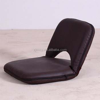 Superbe PU Leather Folding Chair Without Legs